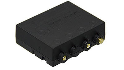 Batterie rechargeable Ledlenser pour lampe frontale H7R.2