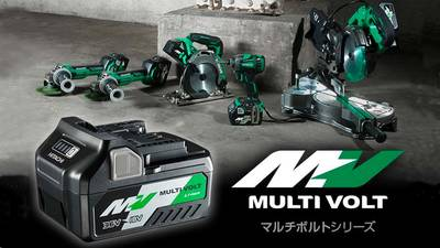Batterie Multivolt Hitachi Powertools