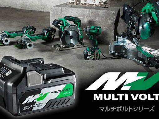 Batterie Multivolt Hitachi Powertools