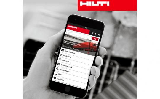 Application smartphone Hilti
